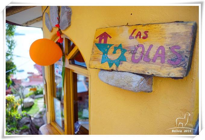 Hostal Las Olas图片