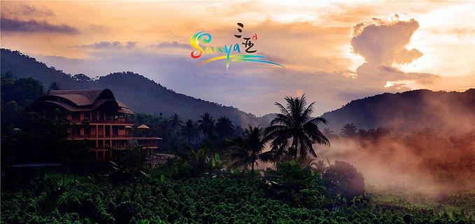 槟榔谷图片