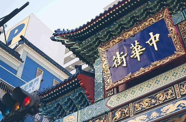 """""""这是横滨的唐人街,春节时候人山人海,到处..._横滨中华街""""的评论图片"""