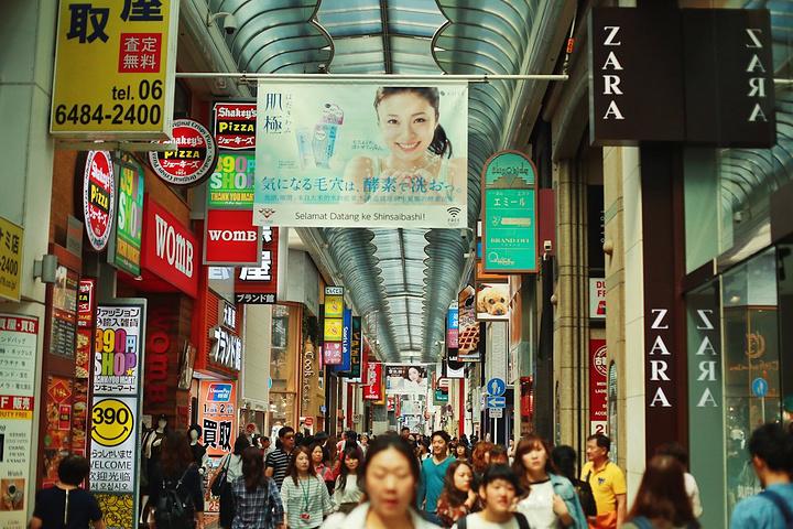 """""""心斋桥购物中心,各种类型的商店鳞次栉比目不暇接。比起东京和京都,这里的消费接地气很多。_心斋桥""""的评论图片"""