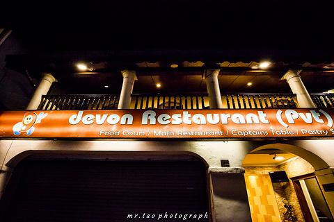 德沃餐厅旅游景点攻略图