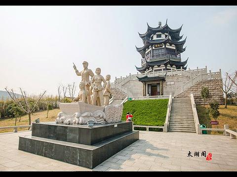 新四军太湖游击队纪念馆旅游景点图片