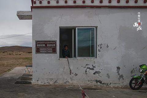 玛旁雍错旅游景点攻略图