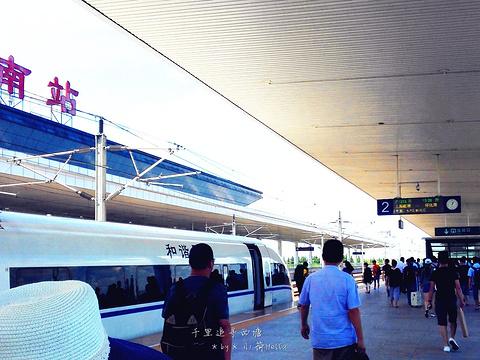 嘉善南站旅游景点图片