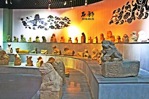 石狮博物馆