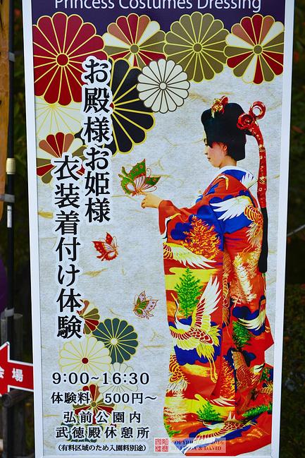 弘前城图片