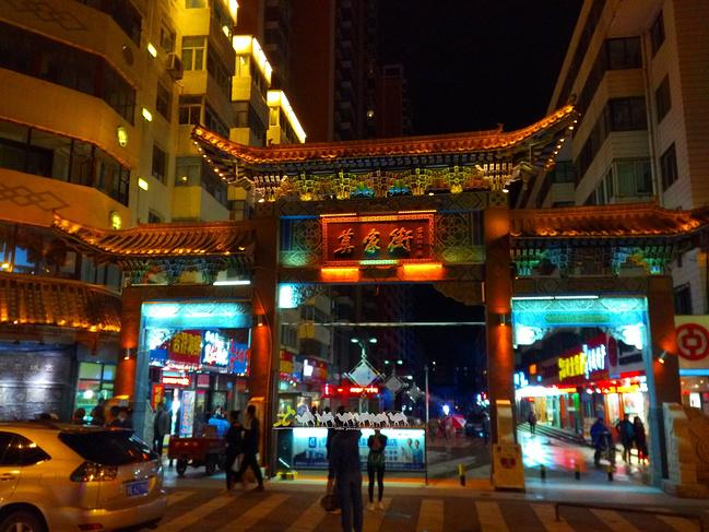莫家街市场图片
