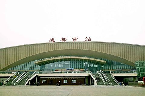成都火车南站旅游景点攻略图