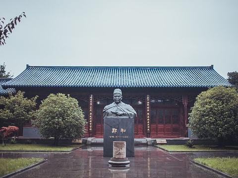 郑和纪念馆旅游景点图片