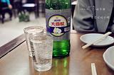 老范记饺子馆