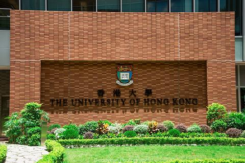 香港大学的图片