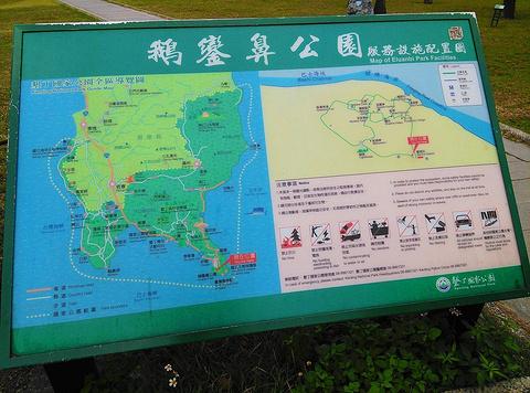 垦丁国家公园旅游景点攻略图