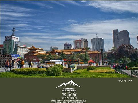 天水中心广场旅游景点图片
