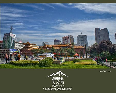 天水中心广场旅游景点攻略图