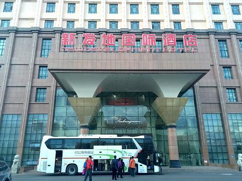 新发地国际酒店客房部