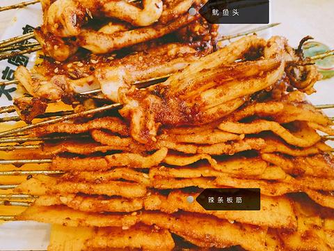 大京园海鲜烧烤(夜市店)旅游景点图片