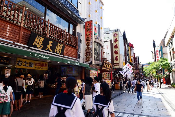 """""""横滨有很多华人,于是有了中华街,就是一堆..._横滨中华街""""的评论图片"""