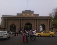 六朝古都,历史名城,现代化都市南京