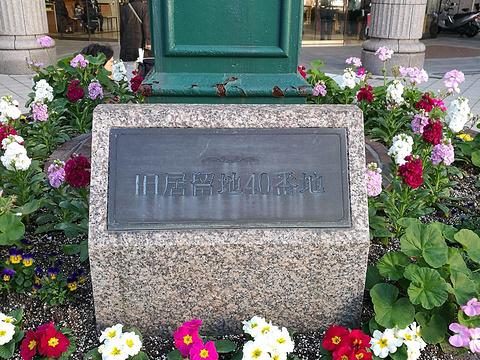 大丸神户店旅游景点图片