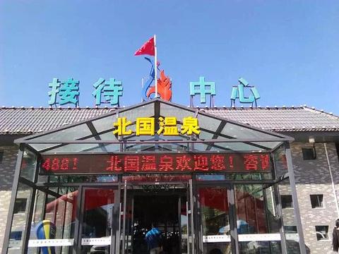 大庆旅游景点图片