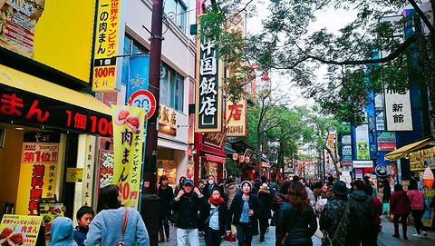 横滨中华街