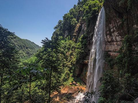 赤水丹霞旅游区·燕子岩旅游景点图片