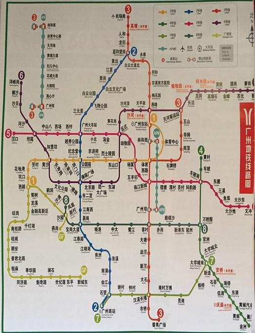 初见广州图片