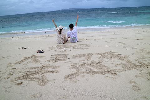 金银岛旅游景点攻略图