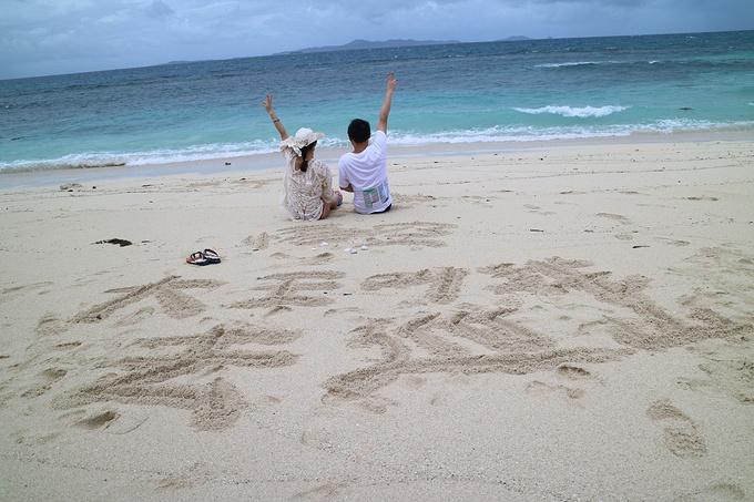 金银岛图片