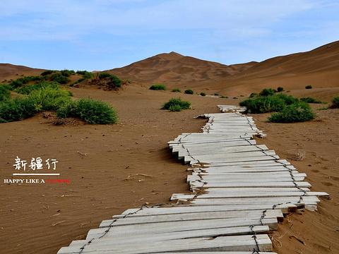 库木塔格沙漠旅游景点图片