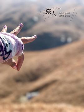 武功山旅游景点图片