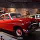 北京汽车博物馆