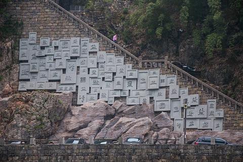 乌江画廊的图片