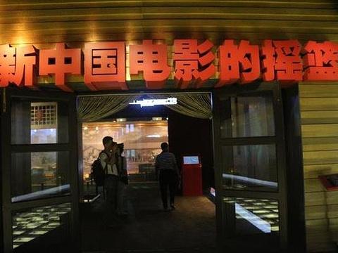 长春电影制片厂旅游景点图片