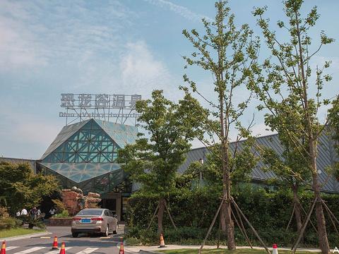恐龙谷温泉旅游景点图片