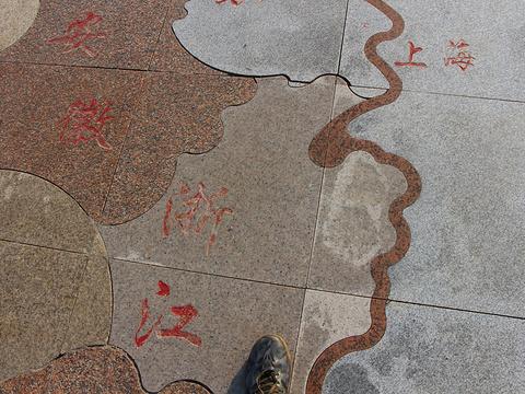 东极广场旅游景点图片