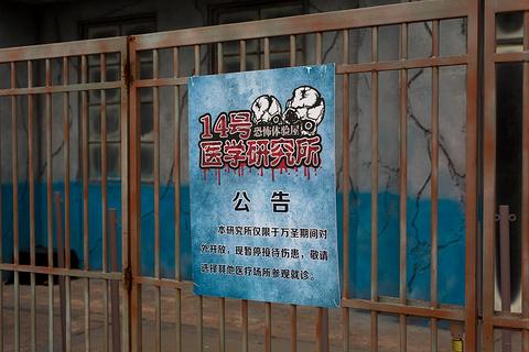 中华恐龙馆
