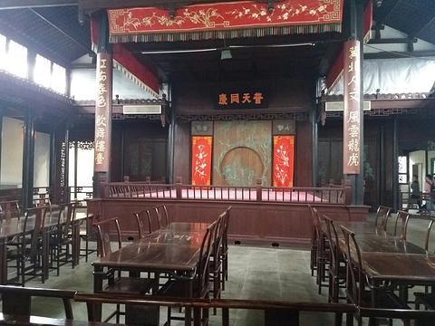 忠王府戏厅旅游景点图片