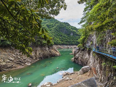 浙东大峡谷旅游景点图片
