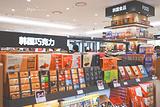 新罗免税店(济州店)
