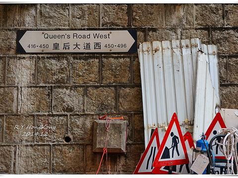 皇后大道西旅游景点图片