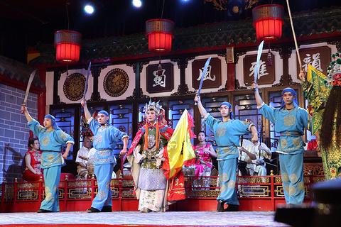 蜀风雅韵川剧院的图片