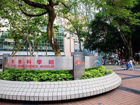 香港科学馆旅游景点图片