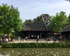 15个月豌豆宝宝苏州老城区3日游 狮子林观前街博物馆拙政园平江路留园虎丘