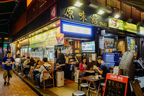 荃湾广场旅游景点攻略图