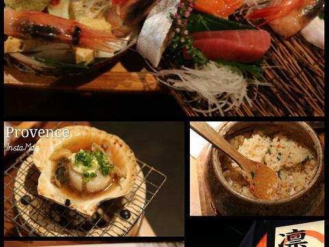 居酒屋 新宿 【2021年】【6月の話題店!】新宿のデート 居酒屋おすすめ15店