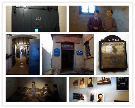 德国监狱旧址博物馆旅游景点攻略图