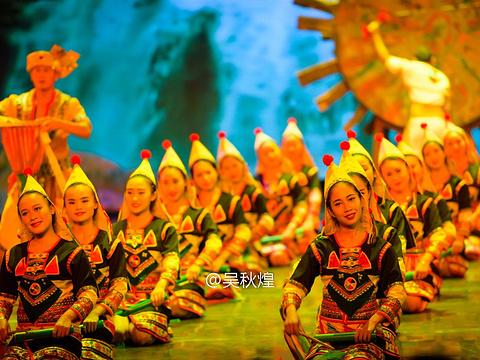 """""""澜沧江·湄公河之夜""""歌舞篝火晚会旅游景点图片"""