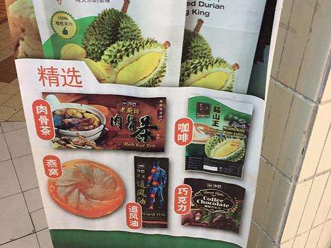 美丽华超市旅游景点图片