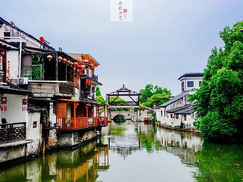 同里古镇旅游景点图片